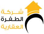 شركة الطفرة العقارية(الرياض- حى العزيزية_ شارع الشباب)