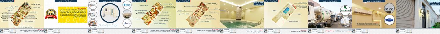 #غلواء العقارية || مشروع فلل فيولا || مكة المكرمة - التخصصي ( الزايدي ) 315 متر