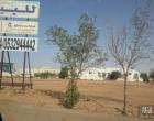 أرض للبيع من شركة نجوم السلام للاستثمار العقاري