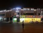 للبيع عماره شقق مفروشه ومحلات تجاريه حي اليرموك