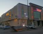 عمارة تجارية شقق مفروشه ومحلات تجاريه للبيع الرياض