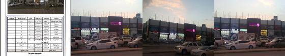 للبيع مجمع تجارى في موقع متميز جدا حى قرطبة الرياض