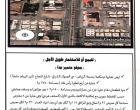 ارض تجارية للبيع او للإ ستثمار الرياض حى اليرموك شارع النجاح