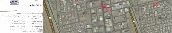 للبيع أرض مساحتها 900 متر - مخطط الثريا (حي الريان) - منطقة عمائر