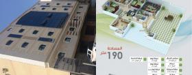 ملحق للبيع مكه حي الخالديه 2 والشوقيه مساحه 290م