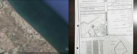 للبيع ارض م 2992م2 سكني ,مجيس ولاية  صحار سلطنة عمان