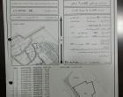 للبيع ارض م 5000م2 سكني ,مجيس ولاية  صحار سلطنة عمان