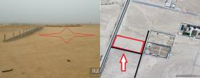 للبيع ارض م 24الف م2 , 3 شوارع علي الشارع العام , العماريه شمال الرياض