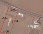 ارض للبيع في تبوك