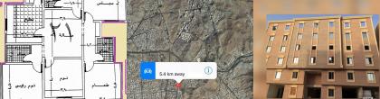 شقة في مكة المكرمة 5 كيلو من الحرم الشريف
